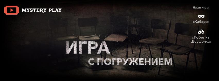 копоратив в Киеве